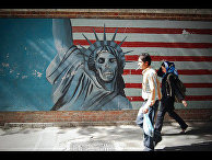 The Great Satan - the now legendary murals on the walls of the long abandoned U.S embassy in Tehran, Iran