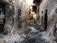 Kunduz Doctors Without Borders Bombed Hospital Site